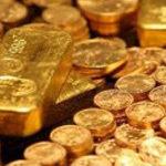 Achat d'or pour tous les budgets
